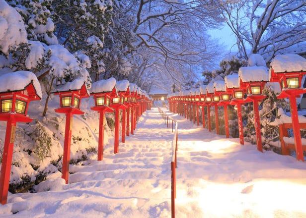 Japan's Peak Beauty! The Stunning Scenery of Kansai