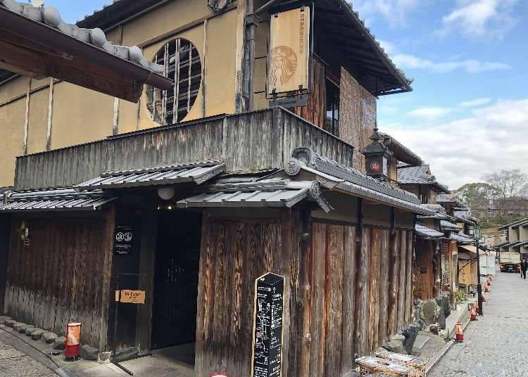 First Starbucks with Tatami?! We Take You Inside Kyoto Ninenzaka Yasaka Chaya