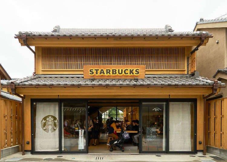 就在東京旁邊的和風傳統地區-川越的星巴克