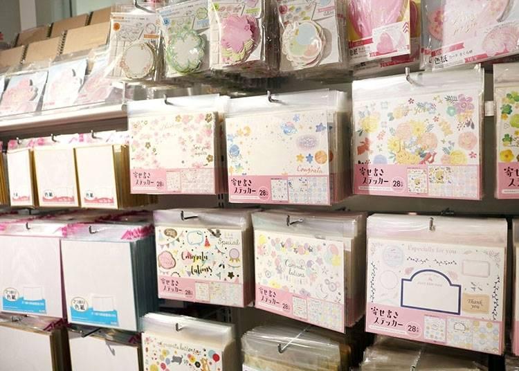 【その3】桜の形がかわいい「色紙カード さくら」