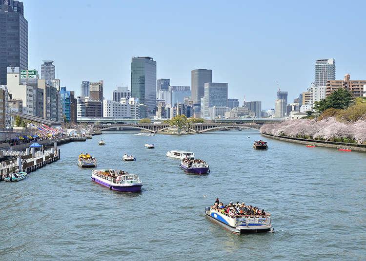 2021 Osaka Cherry Blossom Festivals and Events