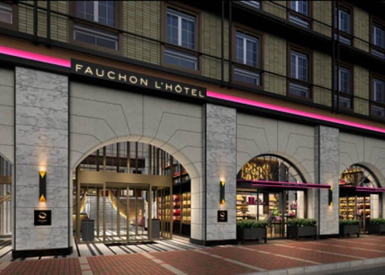 [3/16 開幕]巴黎「FAUCHON」全世界第二間的豪華酒店「FAUCHON HOTEL 京都」
