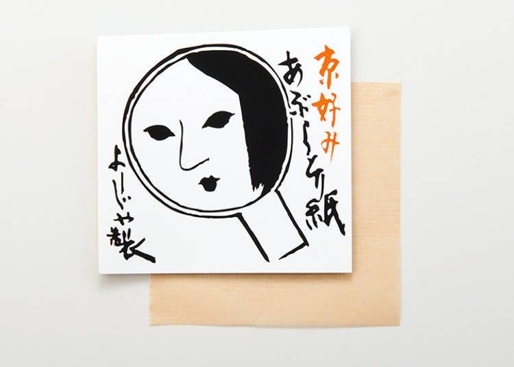 Yojiya優佳雅是個什麼牌子呢?