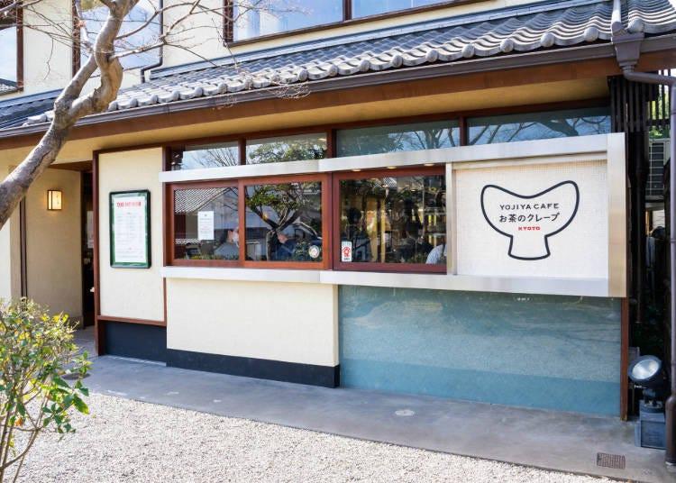 嵯峨野嵐山店裝修後重新開幕!新加了外帶用的專門店面