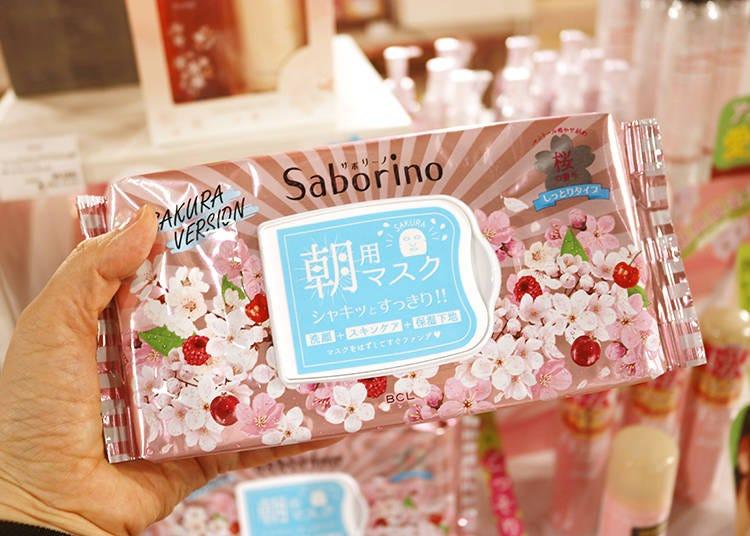【その1】朝はこれだけ!「サボリーノ 目ざまシート 桜の香り」