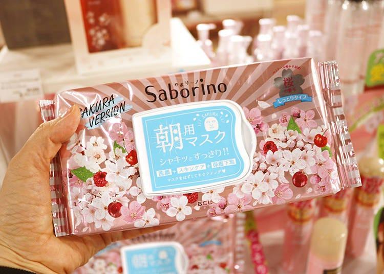【商品1】早上只要有這個就足夠!「Saborino 早安面膜 櫻花香味」