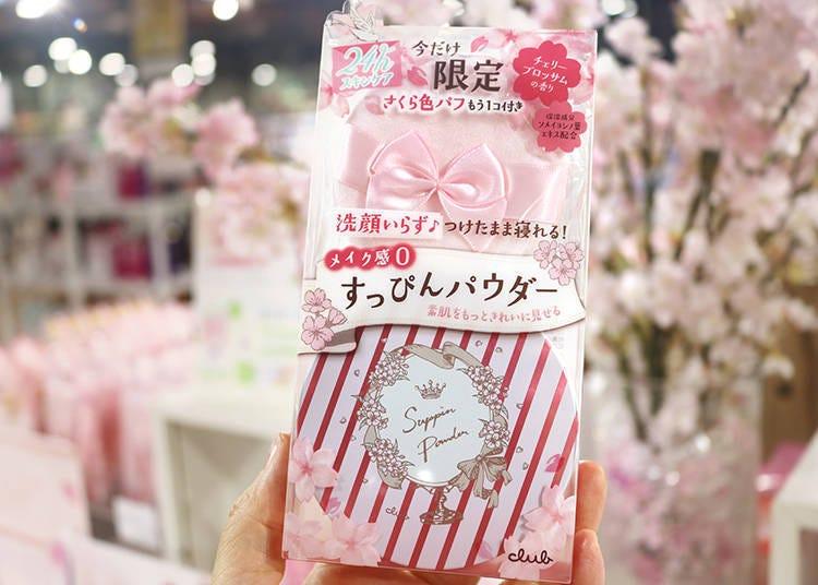 【商品3】瞬間提亮膚色「CLUB 素顏蜜粉 櫻花香氣」