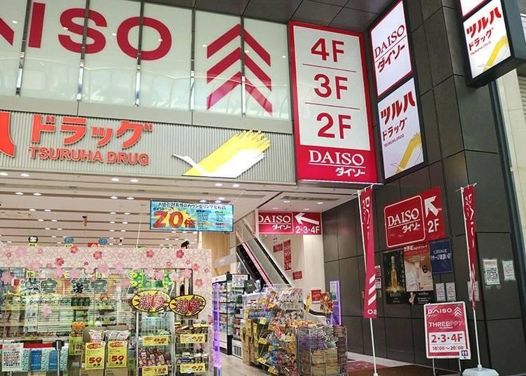 DAISO Shinsaibashisuji 2-chome Store on Shinsaibashisuji Shopping Street