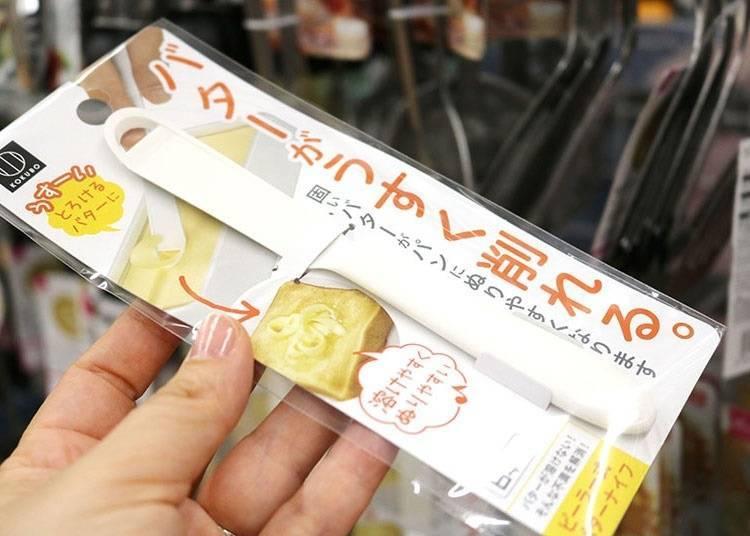 2. Butter Peeler Knife