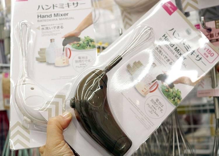 10. Hand Mixer