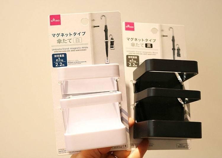 1. Convenient Umbrella Stands: Use This Item in Various Ways!