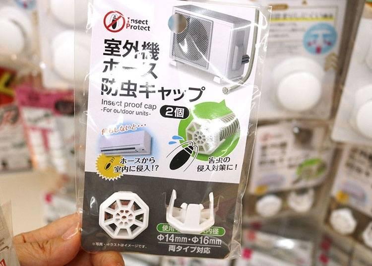 【その8】いやな虫にサヨナラ「室外機ホース防虫キャップ」
