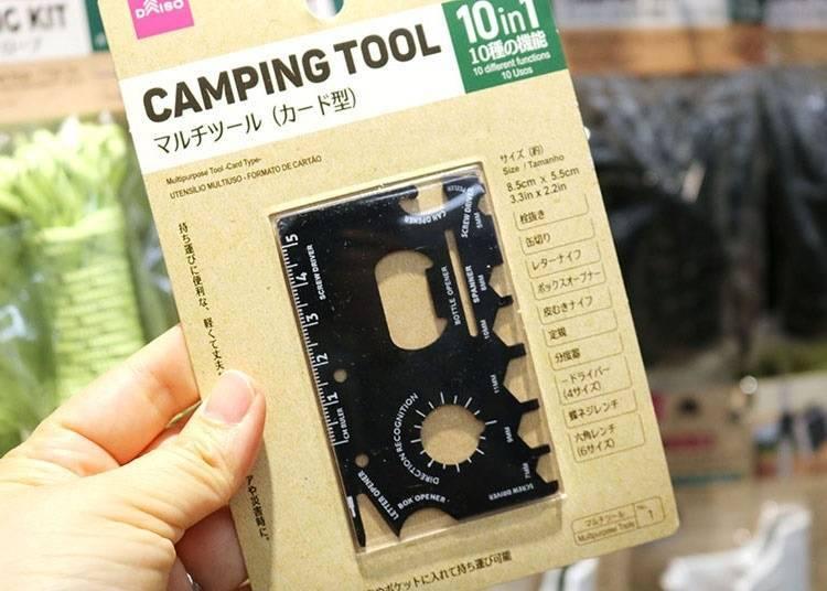 6. Multipurpose Camping Tool: Use This Item in Various Ways