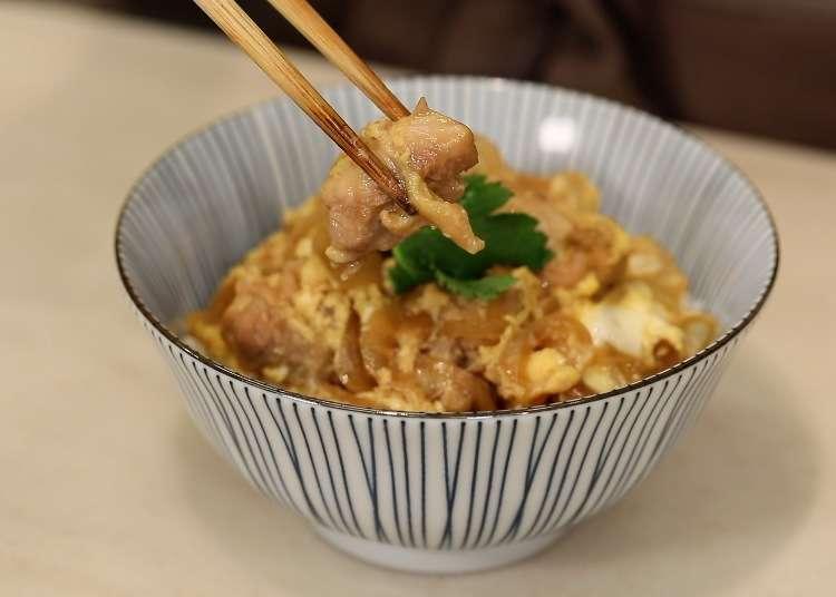 Easy Oyakodon Recipe: How to Make Japan's Definitive Donburi Dish!