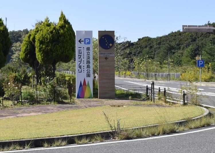 What is Nijigen no Mori theme park?