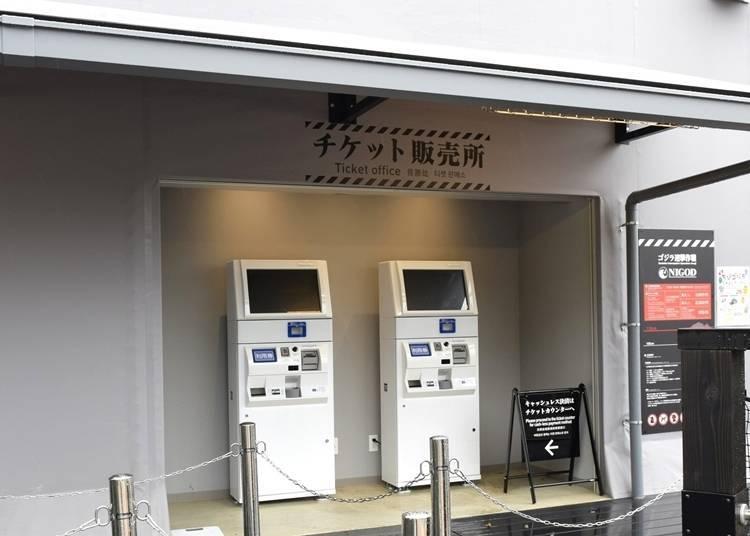 Nijigen no Mori tickets