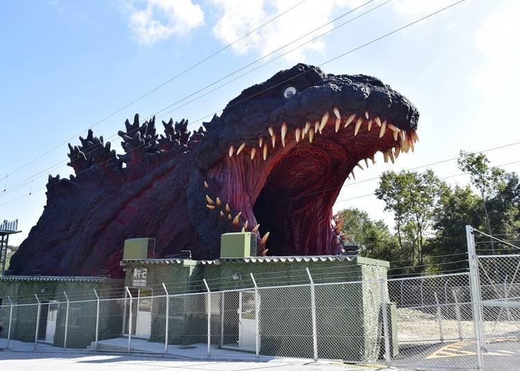 Godzilla Interception Operation: Awaji Island's National Institute of Godzilla Disaster