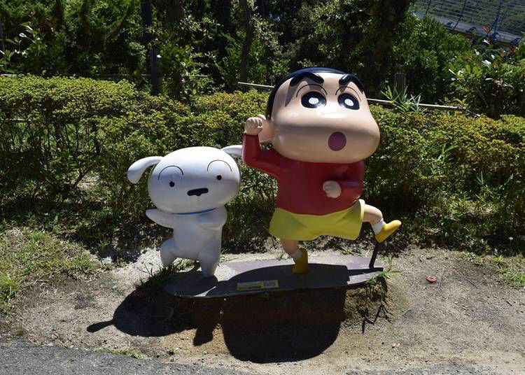 Crayon Shin-chan Adventure Park