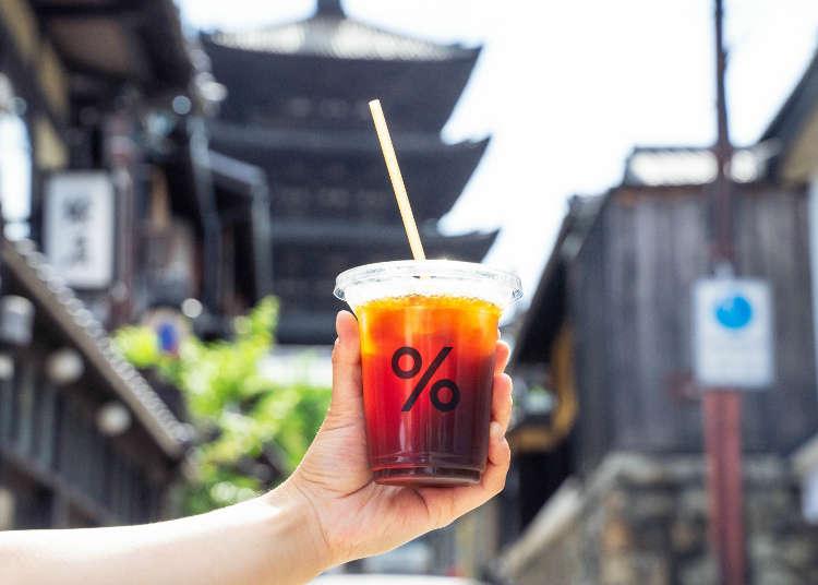 교토여행 - 교토의 유명 커피 브랜드 '아라비카 교토'의 교토 히가시야마 본점 탐방기