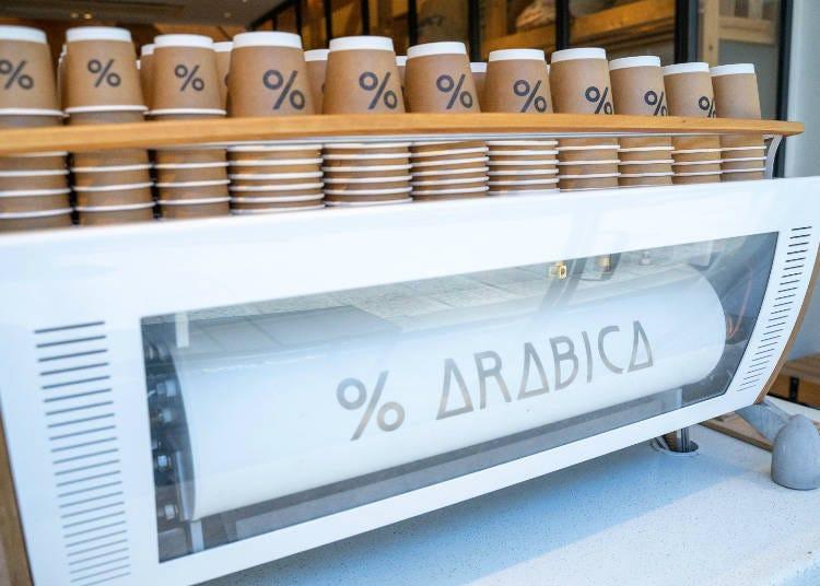 もちろんコーヒーの味わいはお墨付き