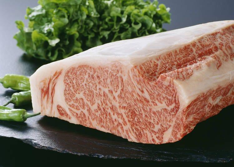 2. Yonezawa Beef