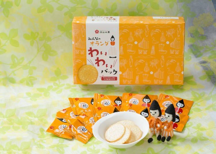6:おみやげに酒田米菓の「オランダせんべい」を買う