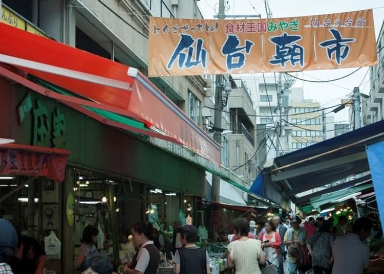 33. Sendai Morning Market