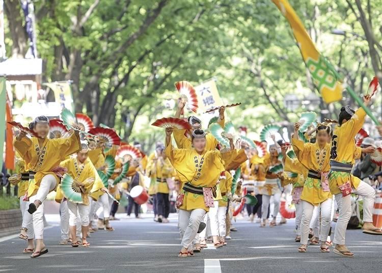 34. Sendai Aoba Festival