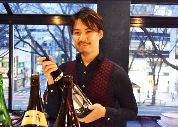 20. Find your favorite Sendai sake