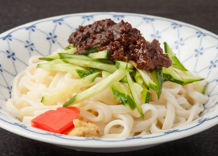2.炸酱面(じゃじゃ麺)