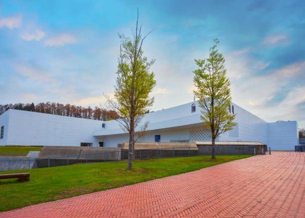 2. Aomori Museum of Art