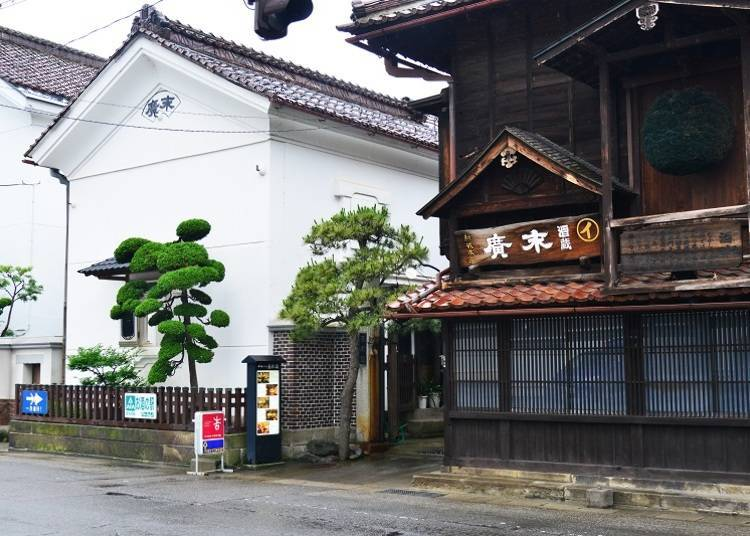 Learn about the history of sake at a this long-established storehouse, built in 1850