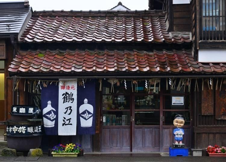 2. Tsurunoe Shuzo Brewery: A Woman-Owned Sake Brewery