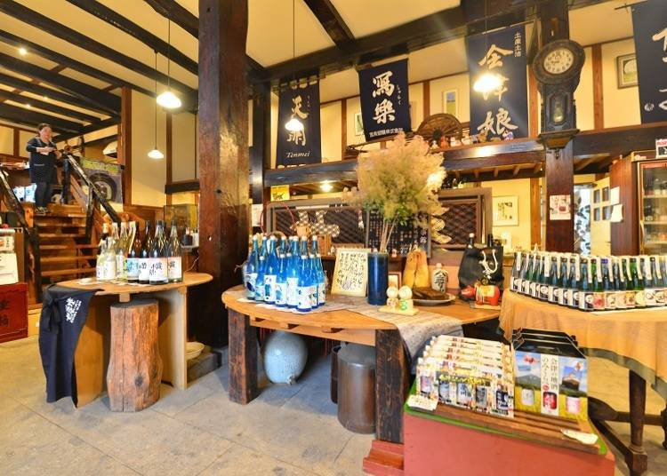 THE Spot for Aizu Specialty Sake!