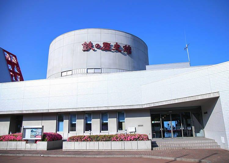 2.鉄の歴史館