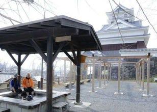 Kaminoyama Onsen Spa Day: Hot Springs, Castle & More in Japan's Samurai Town!