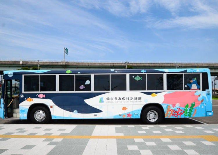 Getting to Sendai Umino-Mori Aquarium