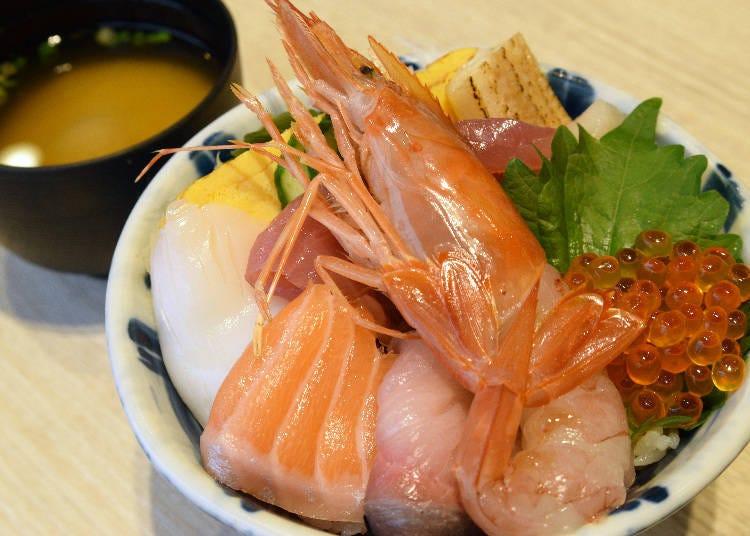 1. Uogashi-sen