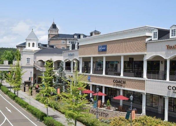 Sendai Izumi Premium Outlets