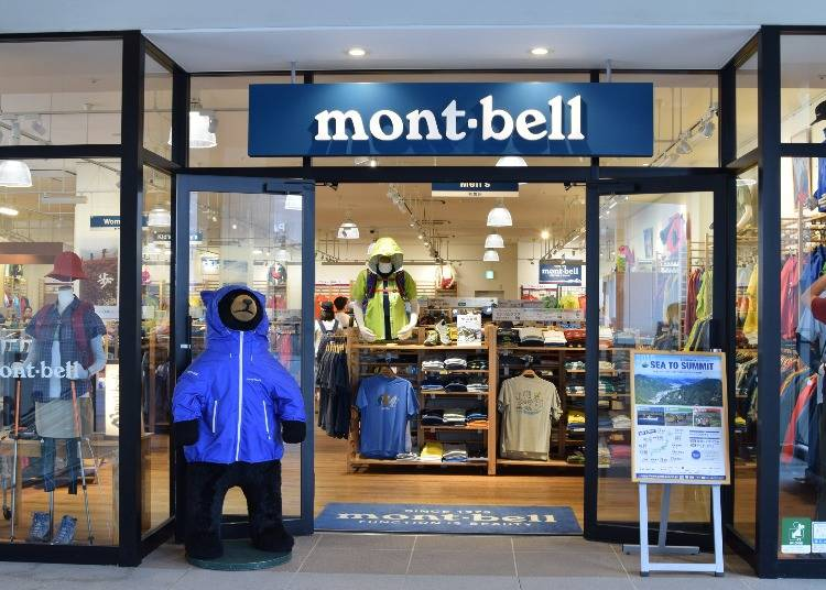 4「mont-bell/mont-bell factory outlet(モンベル/モンベルファクトリーアウトレット)」