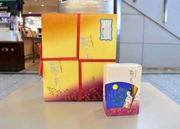 美食、娱乐、伴手礼应有尽有!日本东北地区的玄关口「仙台机场」彻底攻略!