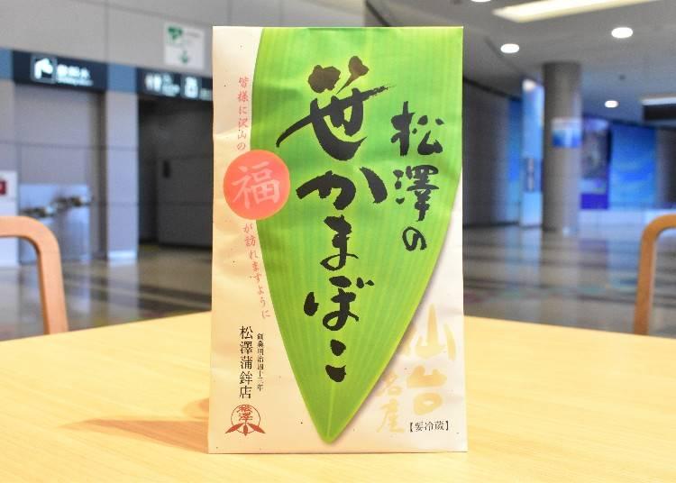 白身魚の風味が生きた仙台発祥のご当地グルメ