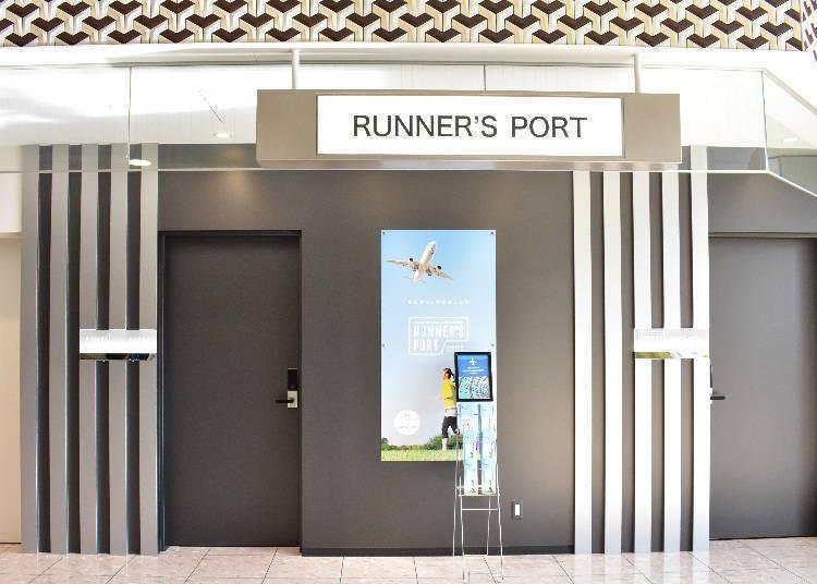 空闲时间可以在机场周边慢跑活动一下