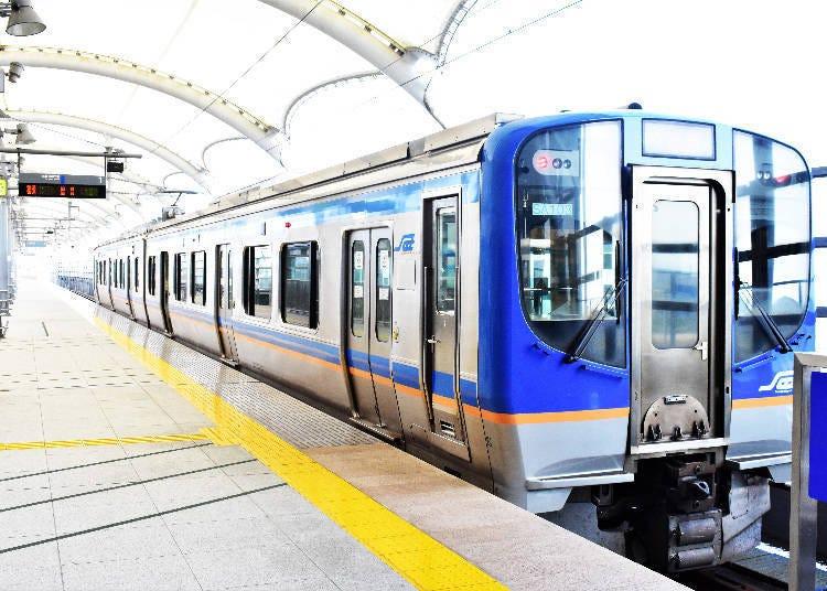 仙台机场前往各主要地方的交通方式