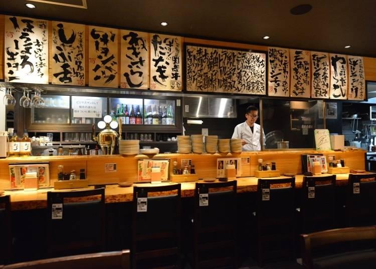 2.牛たん焼専門店 司 西口名掛丁店