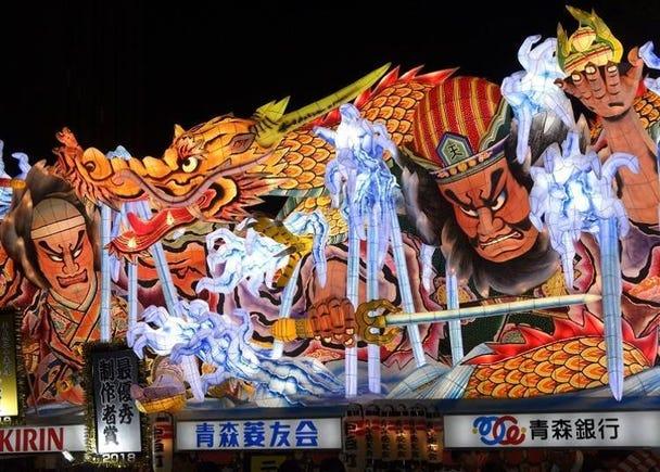 1. Aomori Nebuta Festival (August 2~7 every year)