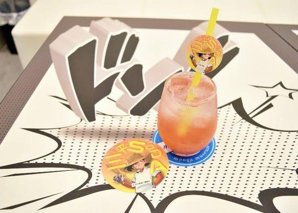 A Japanese Manga Cafe with a Cute Interior Design