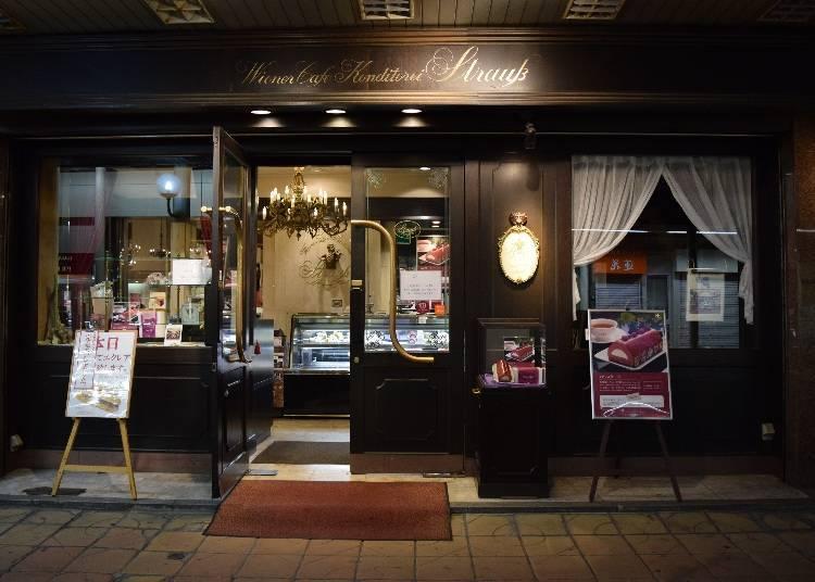1. Vienna Café Konditorei Strauss (Aomori City)