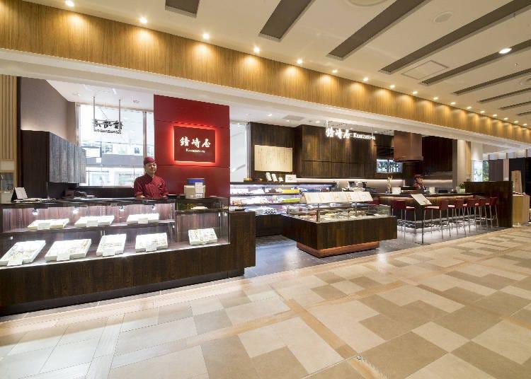 Kanezakiya: Local Bar with Famous Fishcakes