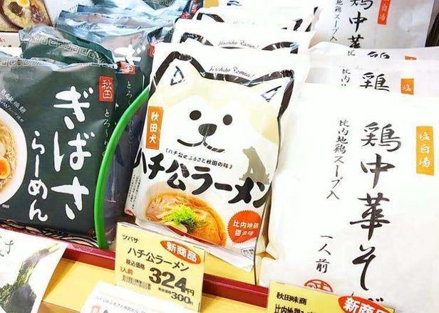 아키타의 매력이 듬뿍! '아키타현 산품 플라자'의 외국인 관광객 인기 선물 5선